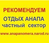 Фотография в Компьютеры Игры Для тех, кто планирует отдых в Анапе в 2013 в Иркутске 500