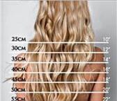 Фото в Красота и здоровье Косметические услуги Микро-капсульное наращивание волос. 7500 в Томске 7500