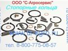 Фото в Авторынок Автозапчасти Кольцо стопорное DIN 471. купить с доставкой в Иркутске 0