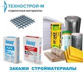 Изображение в Строительство и ремонт Дизайн интерьера Закажи Реечные алюминиевые потолки РАСПРОДАЖА в Москве 100