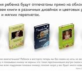 Фотография в Для детей Детские игрушки Здравствуйте! Предлагаем вашему вниманию в Самаре 1500