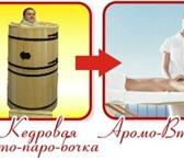 Изображение в Красота и здоровье Похудение, диеты Это уникальный комплекс уничтожения жировых в Кемерово 6100
