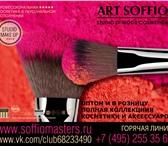 Foto в Красота и здоровье Косметика Компания ART SOFFIO с торговой маркой SOFFIO в Казани 100