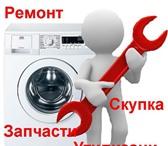 Фотография в Электроника и техника Стиральные машины Ремонт стиральных машин автомат любой сложности в Уфе 99