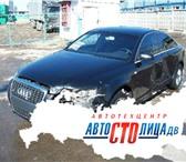 Foto в Авторынок Автосервис, ремонт Компания «АвтоСТОлица ДВ» - автотехцентр, в Благовещенске 2000