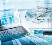 Изображение в Авторынок Автосервис, ремонт Компьютерная диагностика авто. АстраханьДиагностика в Астрахани 0
