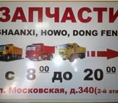 Foto в Авторынок Автосервис, ремонт в наличии и на заказ широкий ассортимент в Калуге 1000