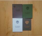 Изображение в Хобби и увлечения Книги Купить трудовую книжку старого и нового образца в Челябинске 100