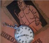 """Фото в Хобби и увлечения Антиквариат Часы """"Молния"""", карманные, на цепочке, работают в Петрозаводске 2000"""