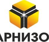 Изображение в Электроника и техника Видеокамеры Имеем большой опыт в проектировке систем в Челябинске 1000