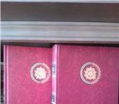 Foto в Хобби и увлечения Книги Продам антологию художественных произведений в Краснодаре 2500
