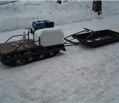 """Фото в Авторынок Снегоход Компания """"Фантек"""" изготавливает и продает в Белгороде 46500"""