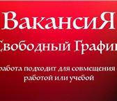 Фотография в Образование Курсовые, дипломные работы Если у Вас есть техническое образование, в Омске 20000