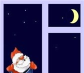 Изображение в Развлечения и досуг Организация праздников Дед Мороз - альпинист: нестандартные поздравления в Екатеринбурге 3000