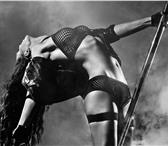 Фотография в Развлечения и досуг Спортивные мероприятия Хотите подтянуть всё тело? Pole dance(Танцы в Челябинске 300