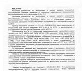 Фотография в Авторынок Пылеудаляющие аппараты Наличие товара во ВладивостокеВ наличииСостояние в Владивостоке 0