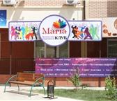 Изображение в Хобби и увлечения Разное Школа танцев «Maria» . Приглашаем на занятия в Краснодаре 400
