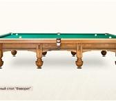 Foto в Спорт Спортивные магазины продам бильярдные столы от любительских до в Ижевске 75260