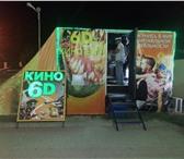 Фотография в Развлечения и досуг Кинотеатры Продам или сдам в аренду на договорных условиях в Москве 0