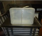 Изображение в Электроника и техника Кухонные приборы Продаются лотки пластмассовые белые для различных в Екатеринбурге 60