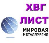Foto в Строительство и ремонт Строительные материалы Фирма предлагает со склада ООО «Мировая Металлургия» в Саратове 0