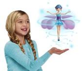 Фотография в Для детей Детские игрушки Летающая фея для вашего ребенка , оставить в Новосибирске 1000