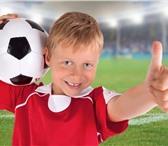 Изображение в Спорт Спортивные школы и секции ФК Спартаковец приглашает детей на увлекательные в Москве 750