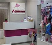 Фотография в Домашние животные Товары для животных Мы предлагаем одежду, обувь, аксессуары, в Владимире 500