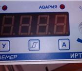 Фото в Прочее,  разное Разное Продам измеритель-регулятор технологический в Липецке 3000