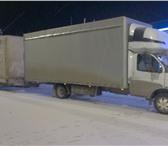 Фото в Авторынок Транспорт, грузоперевозки Заказ Газели межгород Новосибирск. Грузоперевозки в Москве 12