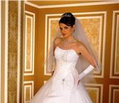 Фото в Одежда и обувь Свадебные платья Дорогие невесты! Продам очень красивое свадебное в Улан-Удэ 15000