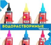Foto в Компьютеры Комплектующие Комплекты 6 цветов и 4 цвета. Отпускаются в Хабаровске 200
