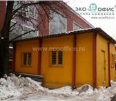 Фото в Недвижимость Коммерческая недвижимость Прямая аренда от собственника ГК «Экоофис»!Предлагаем в Москве 11400