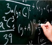 Изображение в Образование Школы Прфессоинальная подготовка к учебному году в Балаково 400