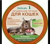 Изображение в Домашние животные Корм для животных Продаем и производим натуральный корм для в Красноярске 75