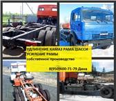 Изображение в Авторынок Шасси Компания «Автотех» специализируется в области в Архангельске 0