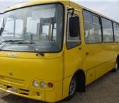 Фотография в Авторынок Городской автобус Новые экономичные городские автобусы Isuzu-Ataman в Нижнем Новгороде 3050000