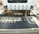 Изображение в Одежда и обувь Пошив, ремонт одежды Коммерческое предложение Ателье «Твой в Самаре 150