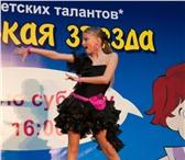 """Изображение в В контакте Поиск партнеров по спорту Девочка 2003 года рождения.""""D"""" класс.Есть в Иваново 0"""