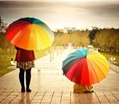 Фото в Одежда и обувь Аксессуары Я продаю новые радужные зонты. Металлическая в Омске 1000
