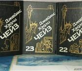 Изображение в Образование Учебники, книги, журналы Весь Джеймс Хедли Чейз,  30 томов за 799 в Санкт-Петербурге 799