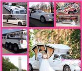 """Изображение в Авторынок Авто на заказ """"Автоэкзотика"""" Любое авто на Ваш праздник в Липецке 600"""