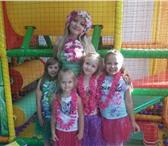 Фотография в Развлечения и досуг Организация праздников Устройте детям замечательный праздник.В программе в Москве 1600
