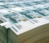 Фотография в Недвижимость Ипотека и кредиты Устали бегать по банкам в надежде получить в Владимире 0