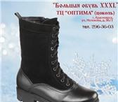 Foto в Одежда и обувь Женская обувь арт.3428_К Зимние ботинки из натуральной в Красноярске 8000