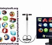 Foto в Компьютеры Программное обеспечение Качественные, бесплатные программы для компьютера. в Тюмени 0