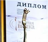 Фотография в Развлечения и досуг Рестораны и бары Клуб ресторан Онегин Приглашает Вас!Новогодняя в Нижнем Новгороде 0