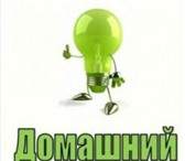 Изображение в Строительство и ремонт Электрика (услуги) Частичная или полная замена на электропррводки в Перми 200