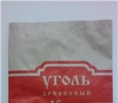Foto в Строительство и ремонт Отделочные материалы Реализуем мешки следующих размеров:60*49,5*9(50кг)57*49,5*9(45-47кг)51*49,5*9(40кг)56*38*13(3кг) в Санкт-Петербурге 11