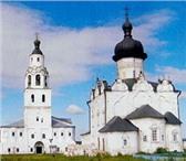 Фотография в Отдых и путешествия Туры, путевки Свияжск – это историко-культурная жемчужина в Перми 3650